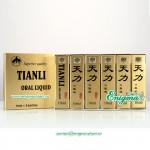 Tianli Fiole Ultra Power